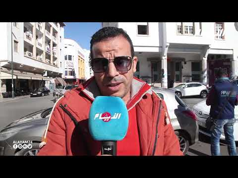 أجوبة مثيرة لمغاربة حول نتيجة المباراة المصيرية أمام الفيلة