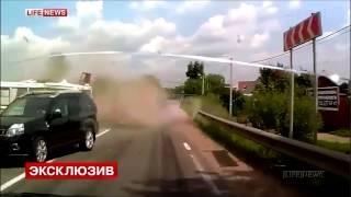 Подборка ДТП с видеорегистраторов 86 \ Car Crash compilation 86