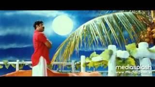 Pathinezhinte Vellaripravinte Changathi Song HD Dileep