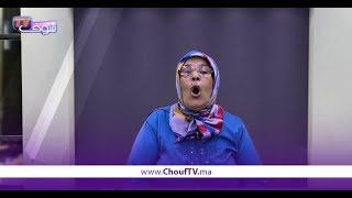 بالفيديو..نداء مؤثر لمغربية تتهم جارها بتهديدها بعد خلاف بينهما | حالة خاصة