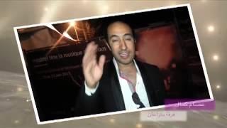 مشاهير على شوف تيڤي: اليوم مع عصام كمال | معانا فنان