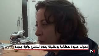 انتفاضة جزائرية .. مضامين رسالة إلى بوتفليقة | قنوات أخرى