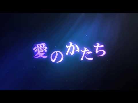 『劇場版 魔法少女まどか☆マギカ [新編] 叛逆の物語』特報映像