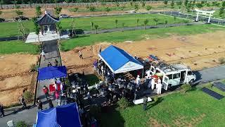 Lễ an táng Hiệp Sĩ Nguyễn Hoàng Nam tại Công Viên Vĩnh Hằng Long Thành ngày 16-5-2018