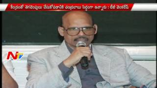 CM Chandrababu wants to part away with BJP, But... : TG