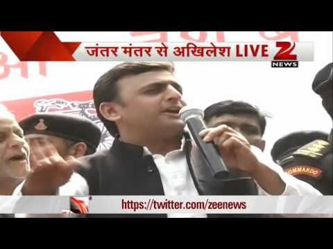 Delhi: Akhilesh Yadav flags off SP cycle rally