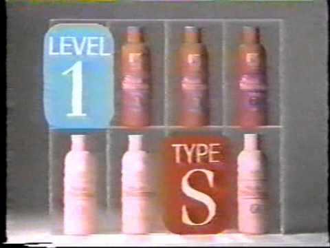 1987 Salon Selectives commercial
