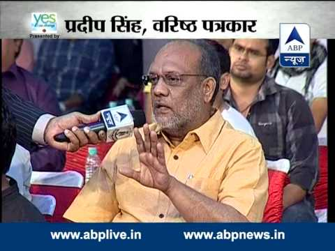 Full episode: GhoshanaPatra with JDU leader Sharad Yadav