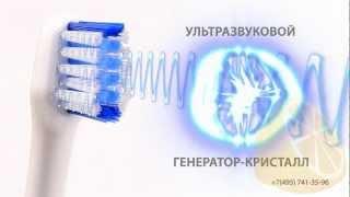 Зубная щетка электрическая индукционная