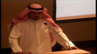 محاضرة الإعلام وإدارة الأزمات د فهد الشليمي أدارها د. ظافر الشهري