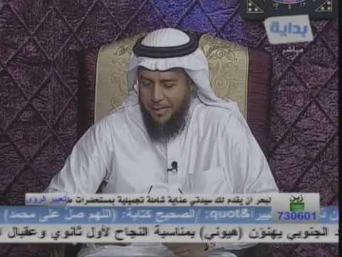 البنات وتحديد الهدف بوح البنات د. خالد الحليبي (2-4)