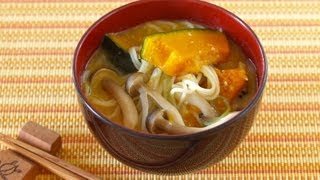 How to Make Kabocha (Pumpkin) Miso Soup with Somen Noodles (Recipe) 