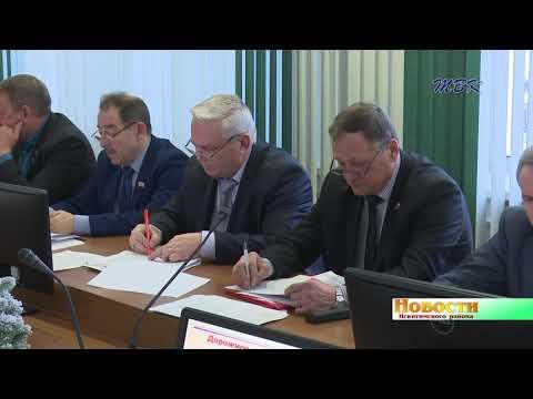 Главный финансовый документ района на ближайшие три года утвердили депутаты