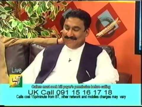 Aapna Channel - Khadim Hussain