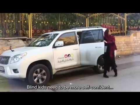 Mahtab Keramati- Samsung Hope For Children Campaign Ambassador - Iran