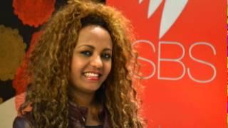Interview with Singer Eden Gebre-Selassie -- SBS Amharic