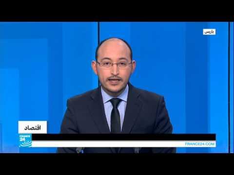 المغرب- ارتفاع معدل التضخم إلى 1.6% في يناير/كانون الثاني