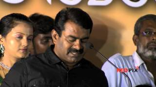 Vennila Veedu- A true Tamil story- director Seeman speech