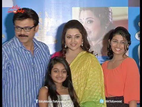 Drishyam Movie Premiere Press Meet - Venkatesh, Meena