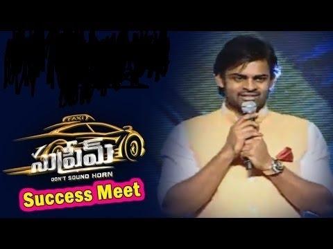 Supreme-Movie-Success-Meet