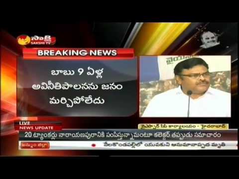 Naidu's past will continue to haunt him, says Ambati Rambabu