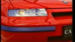 Holden (Opel) Calibra 1991 Australian TV ad