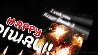 Happy Diwali 2014 Music Video To Wish.