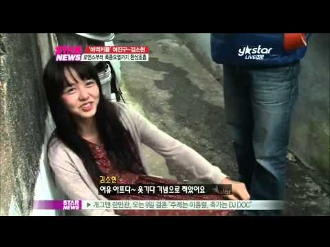 [Y-STAR] A drama 'I miss you' shooting place (드라마 보고싶다, 환상 호흡 현장 공개)