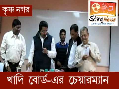 KHADI BOARD CHAIRMAN GOURI SHANKAR DUTTA RELEASED NADIA TELEPHONE DIRECTORY