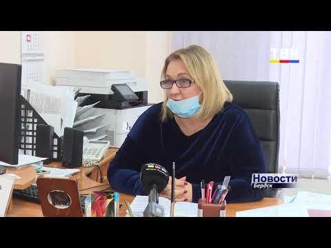 В Бердске уже обучили 11 сиделок, которые ухаживают за пожилыми и инвалидами