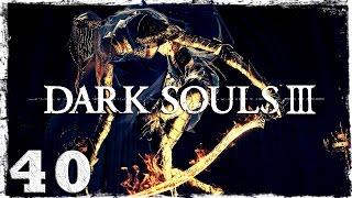 Dark Souls 3. #40: БОСС: Танцовщица Холодной Долины.