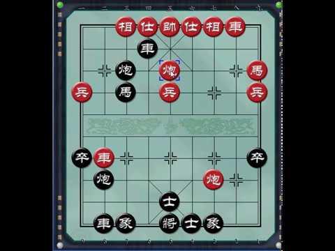 Cờ tướng khai cuộc Pháo Đầu đối Bình Phong Mã- Bài 2.5