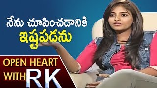 Open Heart With RK : Actress Anjali Statement On Exposing..