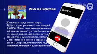 Российским спортсменам на Олимпиаде-2018 быть!