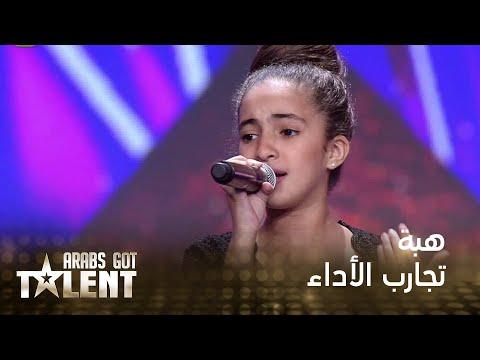 فتاة من المغرب موهبة
