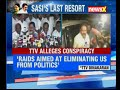 TN CM speaks on I-T raids on Jayas residence; says state govt has no connection with raids