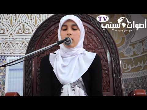 حفل تكريم المتبارين في حفظ وتجويد القرآن الكريم