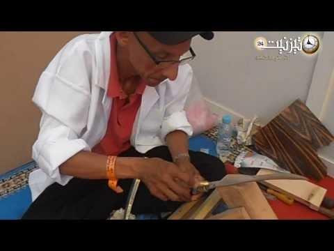 روبورطاج عن ورشة الفريغ وورشة الطلاء