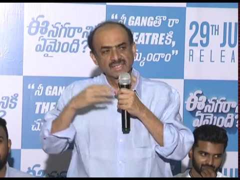 Producer Suresh Babu Shocking Comments On Tharun