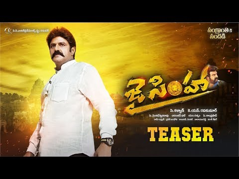 Jai-Simha-Official-Teaser