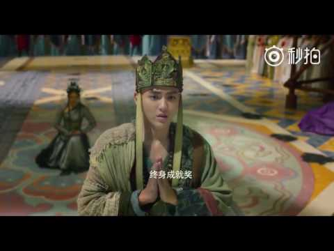 [Châu Tinh Trì] Journey to the West: Conference - Trailer 1
