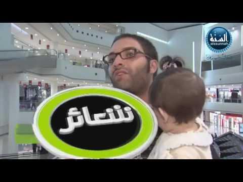 برنامج شعائر | الحلقة الثالثة - تعظيم حرمات الله