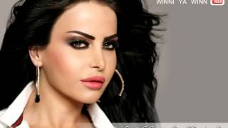 Layal Abboud Winni Ya Winn / ونّ يا ون - ليال عبود