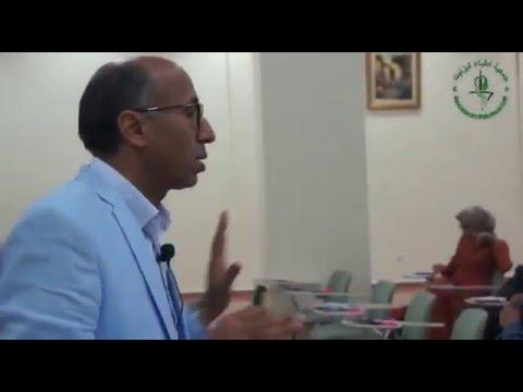 جمعية أطباء تيزنيت : اضطرابات الجهاز الهضمي ورمضان