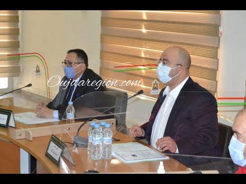 صوت وصور..المجلس الاقليمي لوجدة يصادق على الميزانية وتفويت الدور السكنية