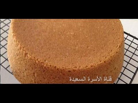 طريقة عمل الكيكة الإسفنجية اللذيذة بالمنزل Sponge cake - قناة الأسرة السعيدة