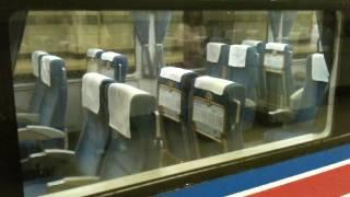 Di Jepang kursi kereta api bisa di set secara remote