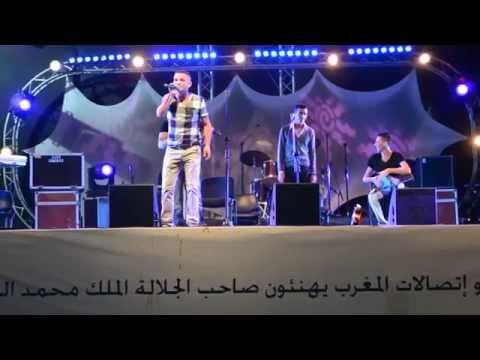Soirée avec les jeune artiste Chab Nasser 2014 Alhoceima Nador