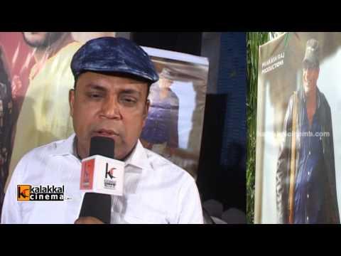 un samayal arayil full movie in tamil  song