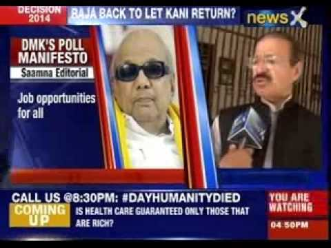 M Karunanidhi backs decision to give Raja Lok Sabha ticket